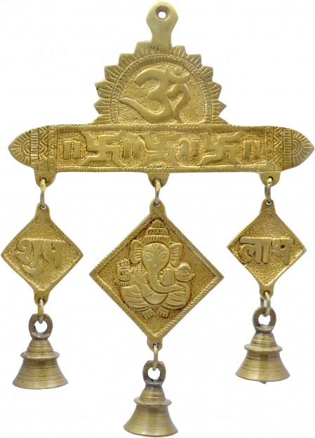 Shubh Labh Vinayaka Hanging Bells