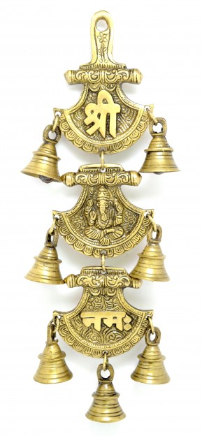 Shree Ganeshaya Namah Curved Hanging Bells