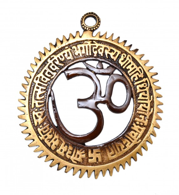 Gayatri Mantra with Embedded Om Wall Hanging