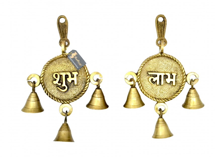 Brass Rounded Shubh Labh Hanging Bells Set