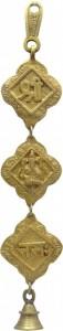 Shree Ganeshaya Namah Hanging Bells